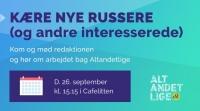 Er du Altandetlige.dk's nye redaktionsmedlem?