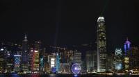 Rejsedagbog fra Hong Kong